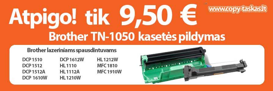 ATPIGO TN 1050 9,50€